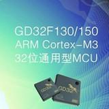 多轴驱动器破解GD32F103芯片破解打印机抄板解密